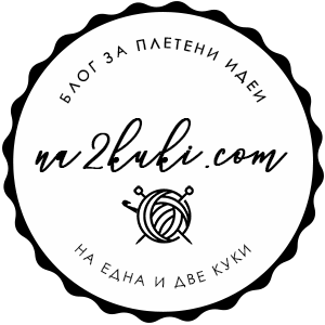 na2kuki.com